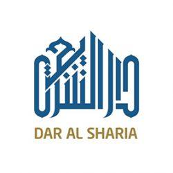 Partners_DaarAlSharia